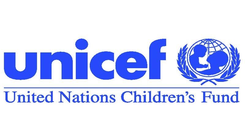 UNICEF Nghia La Gi
